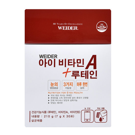 WEIDER EYE VITAMIN A PLUS LUTEIN