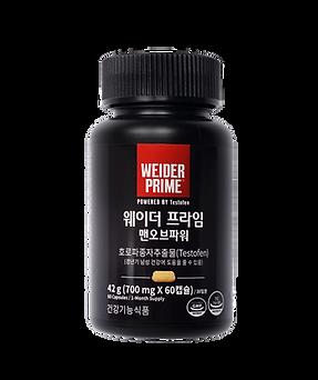 Weider Prime MOP_Bottle.png