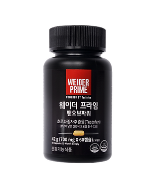 Weider Prime MOP_Bottle.png