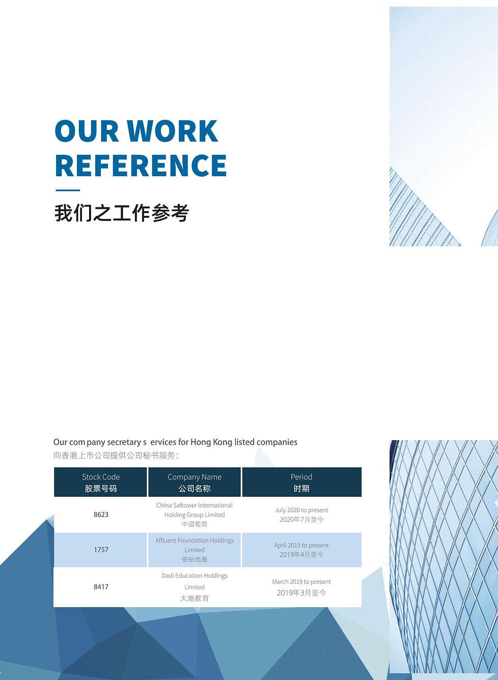 GV_Job_Ref-1a.jpg