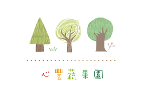 TWOWAY FARM Logo V2.png