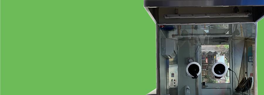 產品系列-採檢亭4.png