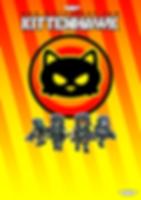 KittenhawkPoster.png