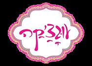 לוגו לפרלינים1.png