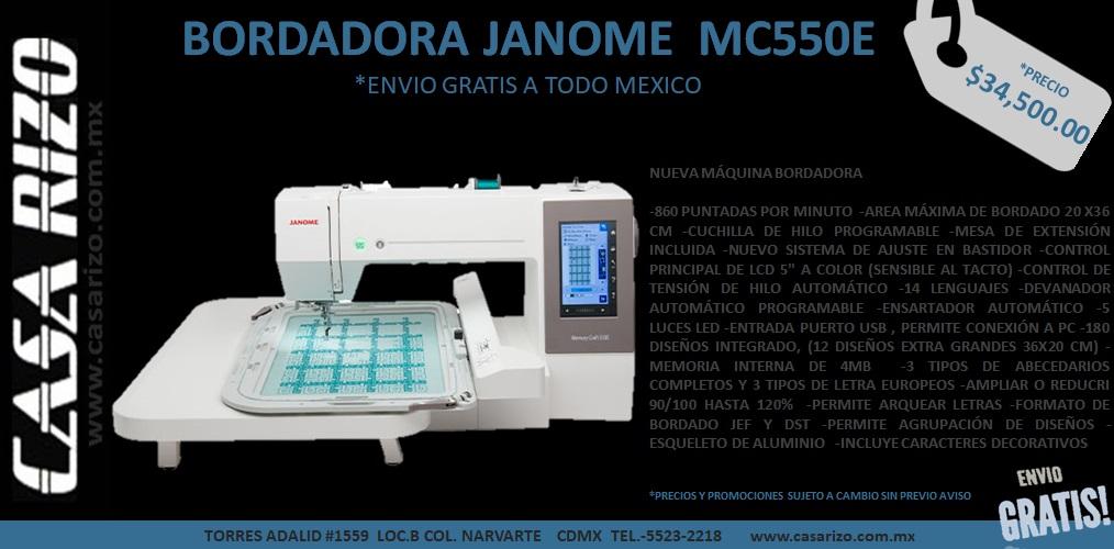 Bordadora Janome mc550e
