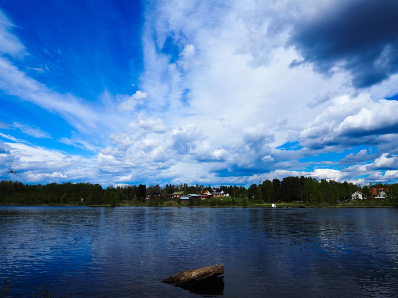 River Kitinen