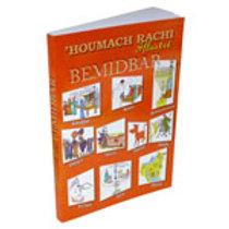'Houmach Rachi illustré - Bemidbar