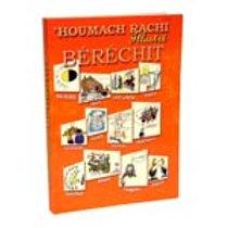 'Houmach Rachi illustré - Béréchit