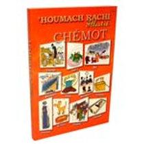 'Houmach Rachi illustré - Chémot