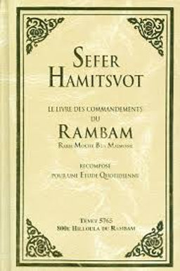Sefer Hamitsvot ancien edition