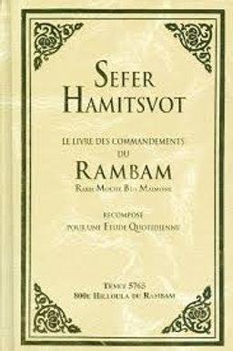 Sefer Hamitsvot ancien edition