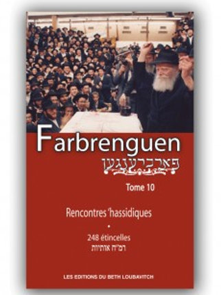 Farbrenguen Tome1