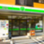 かあべえ屋 |東京都|グランピング