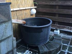 数馬の湯|温泉|東京都|グランピング