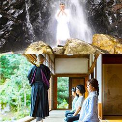 滝行・瞑想・座禅|東京都|グランピング