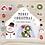 Thumbnail: merry christmas flake stickers // snowman igloo