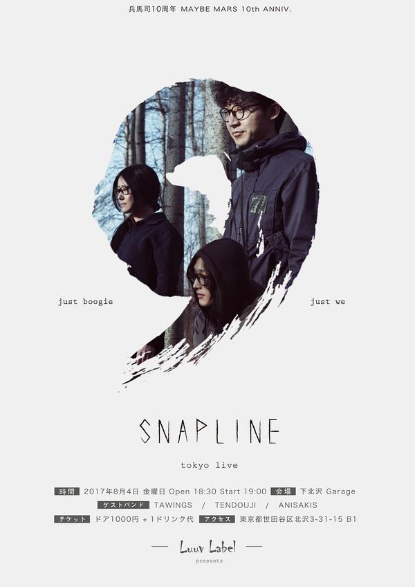 Snapline