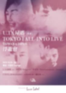 (WEB)UTA _TOKYO_POSTER_final.png