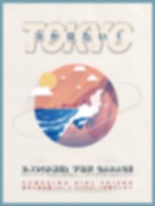 TOKOY乐队版3.png
