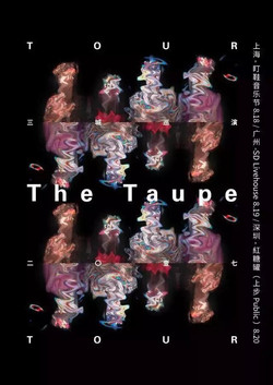 The Taupe