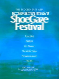 The Second East Asia Shoegaze Festival