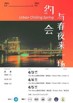 Urban Chilling Spring - 与春夜来一场约会