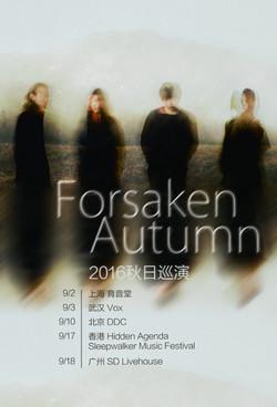 Forsaken Autumn-EP「Whenere」