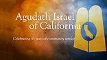Agudath Logo