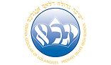 Yeshiva logo Wide