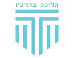 Valley Torah Logo
