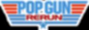 Pop Gun Rerun logo.png