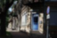 UAB Kompservisas office