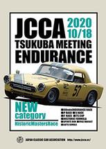 JCCA TSUKUBA MEETING ENDURANCE