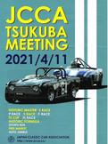 2021.4/11 JCCA TSUKUBA MEETING