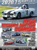 2020.7/5 JCCA TSUKUBA MEETING SUMMER