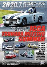 JCCA TSUKUBA MEETING SUMMER