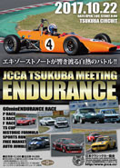 JCCA Endurance Meeting