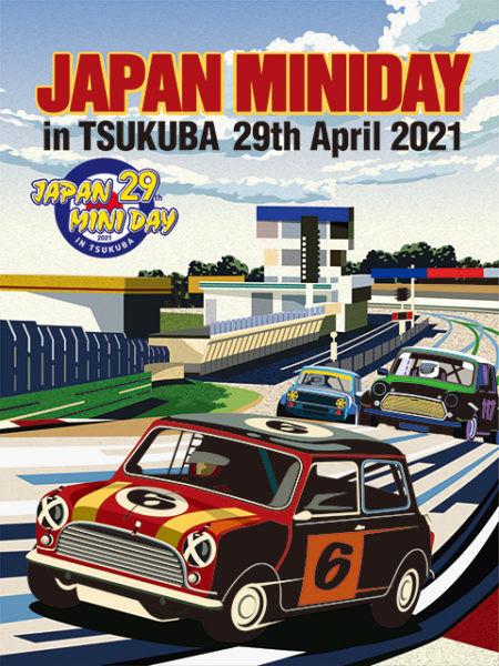 2021.4/29 29th Japan Mini Day