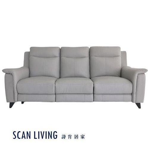 C11095-3人座電動皮沙發