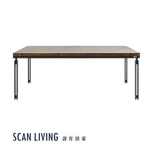 C20037-VOLT餐桌