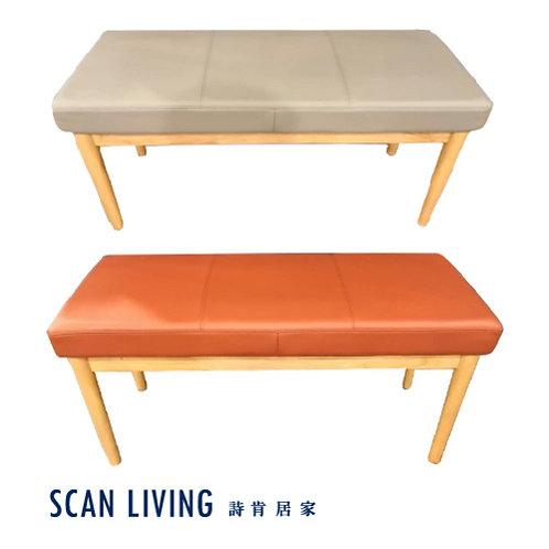 C20055-皮革長椅