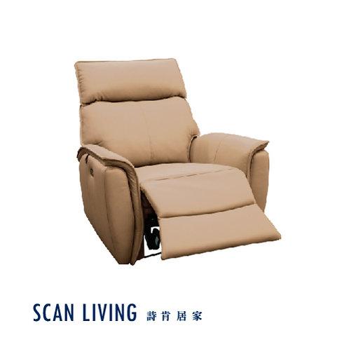 C11259-單人座電動皮沙發
