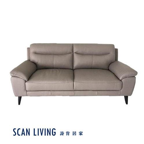 C11062 3人座皮沙發
