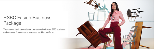 HSBC Fusion Business (Online)