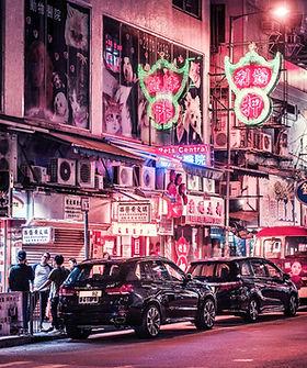 hong-kong-4103334_1920_edited.jpg