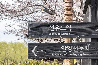 republic-of-korea-5575764_1920.jpg