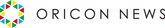 logo-oricon04.png