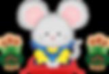 mouse-fukusuke-kadomatsu.png