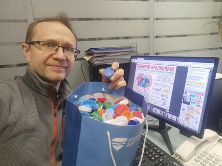 «Добрый пластик»: москвичи сдают бутылки и крышечки на вторсырье