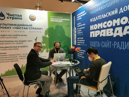 Мы на XI международном форуме Экология - отличная дискуссия